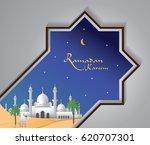 ramadan kareem. design with...