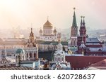 Russia  Moscow View From The...