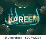 ramadan arabic calligraphy... | Shutterstock . vector #620742239