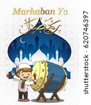 ramadhan kareem. kid cartoon... | Shutterstock .eps vector #620746397