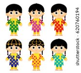 set of girls are wearing an old ... | Shutterstock .eps vector #620760194