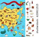 map of asia  big visual game.... | Shutterstock .eps vector #620811515