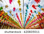 lanthern of chiang mai in... | Shutterstock . vector #620835011