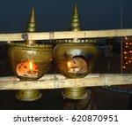 traditional sky lamp of majuli... | Shutterstock . vector #620870951