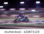 losail   qatar  march 27 ... | Shutterstock . vector #620871125