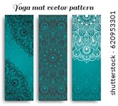 set of yoga mat vector pattern | Shutterstock .eps vector #620953301