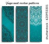 set of yoga mat vector pattern | Shutterstock .eps vector #620953301