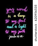 your word is a lamp to my feet. ... | Shutterstock .eps vector #620956535