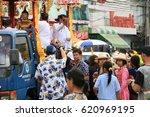 lampang   thailand    april 13  ...   Shutterstock . vector #620969195