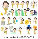 set of various poses of kimono... | Shutterstock .eps vector #620986619