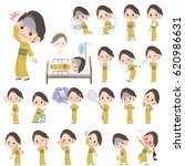 set of various poses of kimono... | Shutterstock .eps vector #620986631