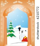 arch with ornaments and... | Shutterstock .eps vector #6210772