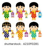 girls are wearing an old... | Shutterstock .eps vector #621093281