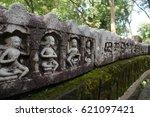 ruins of deoparbat... | Shutterstock . vector #621097421