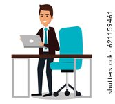 businessman avatar in the... | Shutterstock .eps vector #621159461
