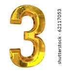 Shiny gold alphabet - stock photo