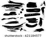 detail brush paint stroke collection. vector