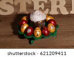 Small photo of Internationally Holidays / Motifs on Easter theme Text: Christ is risen (Russian)