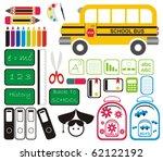Vector   Set Of School Tools ...