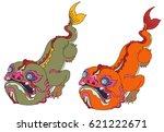 hand drawn monster of buddhism...   Shutterstock .eps vector #621222671