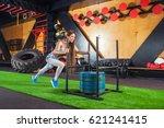 young slim girl  talkan heavy...   Shutterstock . vector #621241415