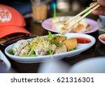 snapper   fish ball dip | Shutterstock . vector #621316301