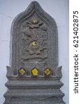 Small photo of Marble plate adorned in the temple. To make the wall beautiful.