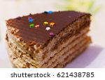 A Piece Of Waffle Cake. The...
