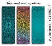 set of yoga mat vector pattern   Shutterstock .eps vector #621458747