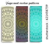 set of yoga mat vector pattern   Shutterstock .eps vector #621458759