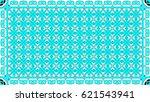 colorful raster pattern for... | Shutterstock . vector #621543941