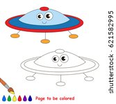 ufo to be colored  the coloring ... | Shutterstock .eps vector #621582995