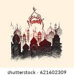 ramadan kareem mosque or masjid.... | Shutterstock .eps vector #621602309