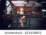 beautiful athletic blond girl... | Shutterstock . vector #621618851