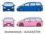 automobile | Shutterstock . vector #621633734
