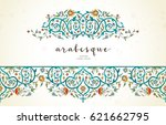 vector vintage decor  ornate... | Shutterstock .eps vector #621662795