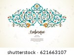 vector vintage decor  ornate... | Shutterstock .eps vector #621663107