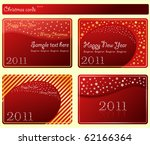 snowflakes cards 2011 christmas ...
