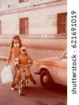 ussr  leningrad   circa 1980 ...   Shutterstock . vector #621691019