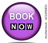 book now button isolated . 3d...   Shutterstock . vector #621696851