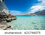 Turquoise Waters Of...