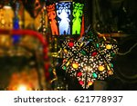 lamps and hardware stores in...   Shutterstock . vector #621778937