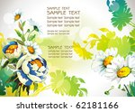 vector floral background with... | Shutterstock .eps vector #62181166