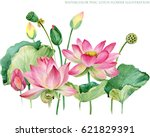 Pink Lotus Border. Watercolor...
