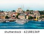 turkey  istanbul   june 2016 ... | Shutterstock . vector #621881369