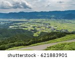 village and agriculture field...   Shutterstock . vector #621883901
