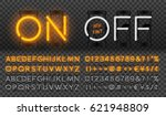 big orange neon set  glowing... | Shutterstock .eps vector #621948809