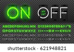 big green neon set  glowing... | Shutterstock .eps vector #621948821