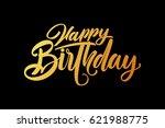 hand drawn word. brush pen... | Shutterstock .eps vector #621988775