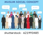 family and social concept. arab ... | Shutterstock .eps vector #621993485